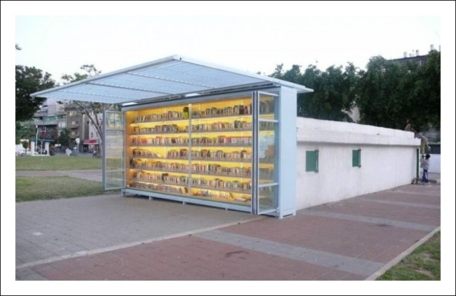 Levinski-Garden-Library_photo