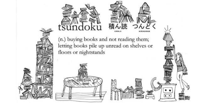 """Tsundoku: l'ennesima """"futilità"""" orientale – ma almeno stavolta di nobilenatura!"""