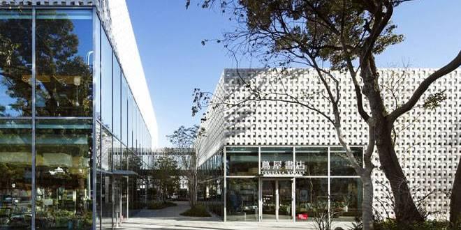 INTERVALLO – Tokyo (Giappone), Daikanyama T-SiteBookstore