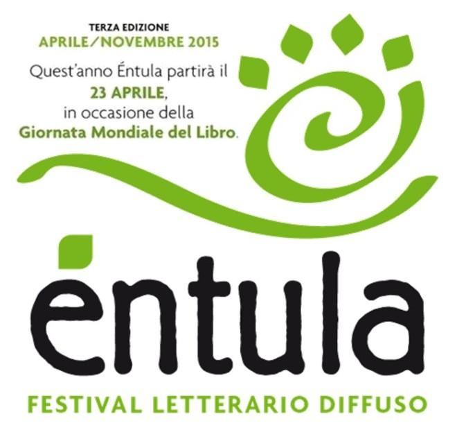logo_entula2015