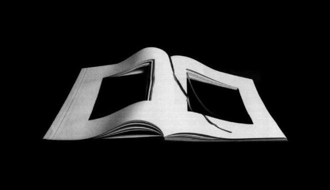 libro-dimenticato-a-memoria