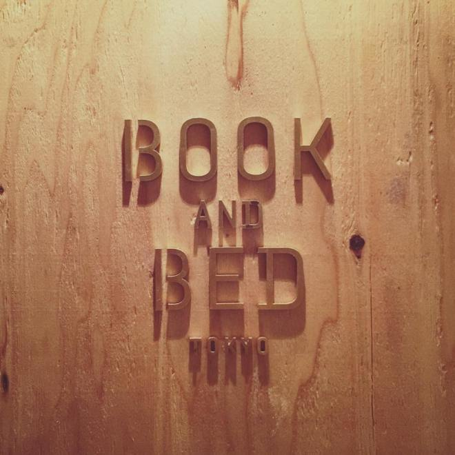 Book-and-Bed1