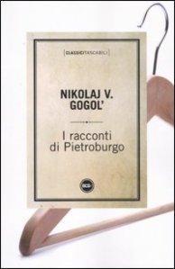 cop_gogol