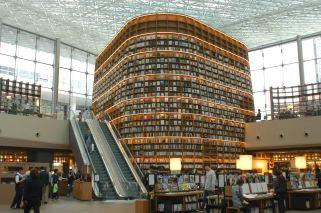Starfield-library1