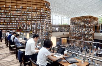 Starfield-library5